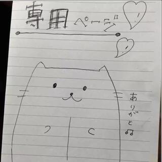 lkorih 様 専用(その他)