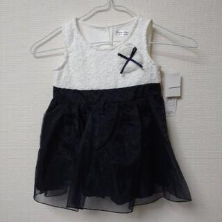 ヒロミチナカノ(HIROMICHI NAKANO)のナカノヒロミチ ワンピース90 新品タグ付(ドレス/フォーマル)