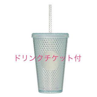 スターバックスコーヒー(Starbucks Coffee)のスターバックス ロゴコールドカップタンブラー バンピー 473ml(タンブラー)