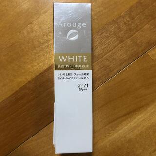 Arouge - アルージェ ホワイトニング UVデイエッセンス