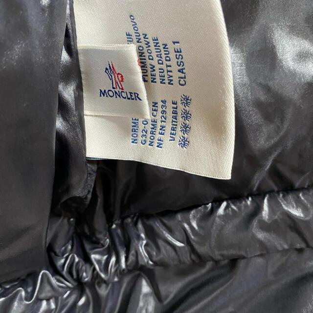 MONCLER(モンクレール)のMONCLERダウンジャケット メンズのジャケット/アウター(ダウンジャケット)の商品写真