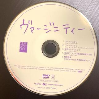 エヌエムビーフォーティーエイト(NMB48)のNMB48 ヴァージニティー(アイドル)