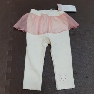 クーラクール(coeur a coeur)のサイズ80 長丈パンツ ズボン クーラクール(パンツ)