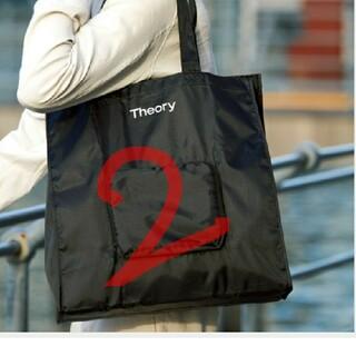 セオリー(theory)のきみこ5618様専用2セットモノマスター付録theory大型トートバック(トートバッグ)