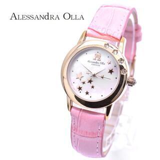 アレッサンドラオーラ(ALESSANdRA OLLA)のアレッサンドラオーラ 腕時計 レディース ピンク 星柄 時計 女の子(腕時計)