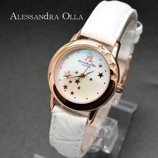 アレッサンドラオーラ(ALESSANdRA OLLA)のアレッサンドラオーラ 腕時計 レディース ホワイト 白 星柄 シェル 時計(腕時計)