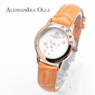 アレッサンドラオーラ(ALESSANdRA OLLA)のアレッサンドラオーラ 腕時計 レディース イエロー ブラウン 星柄 時計(腕時計)