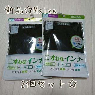 シマムラ(しまむら)のメンズ 半袖 インナー ブラック 2袋セット Mサイズ(その他)