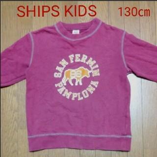 シップスキッズ(SHIPS KIDS)の☆シップスキッズのトレーナー(Tシャツ/カットソー)