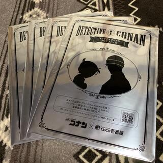 名探偵コナン×ココ壱番屋 クリアファイル4枚 未開封(クリアファイル)