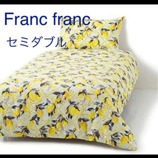 Francfranc - フランフラン 掛け布団カバー セミダブル