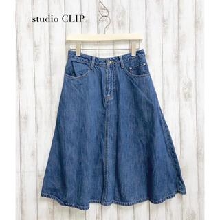 スタディオクリップ(STUDIO CLIP)の【studio CLIP】デニムスカート  スタディオクリップ(ひざ丈スカート)