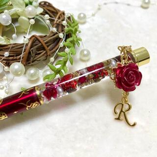 薔薇andイニシャルチャーム No.475 ハーバリウムボールペン バラ(その他)