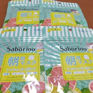 サボリーノ朝用マスク 5枚入り×4セット★ミンティーグレープフルーツの香り★(パック/フェイスマスク)