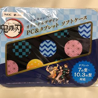 エヌイーシー(NEC)のお値下げ 鬼滅の刃 NECタブレットケース(キャラクターグッズ)