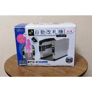 タイトー(TAITO)の光る自動改札機 フィギュア(その他)