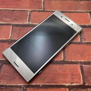 エクスペリア(Xperia)のXperia XZ Premium ドコモ SO-04J  クロムシルバー(スマートフォン本体)