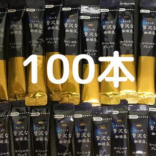 AGF - AGF ちょっと贅沢なコーヒー店 100本