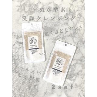 みんなでみらいを 米ぬか酵素洗顔クレンジング 2個セット(洗顔料)