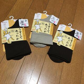 fukuske - 福助 靴下 3セット 無地