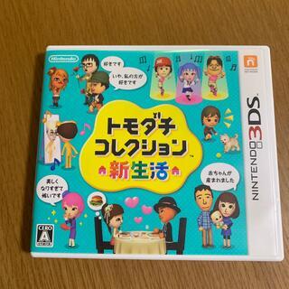 ニンテンドー3DS(ニンテンドー3DS)のトモダチコレクション 新生活 3DS(携帯用ゲームソフト)