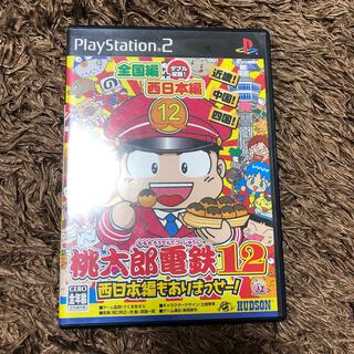 プレイステーション2(PlayStation2)の桃鉄 ps2(家庭用ゲームソフト)