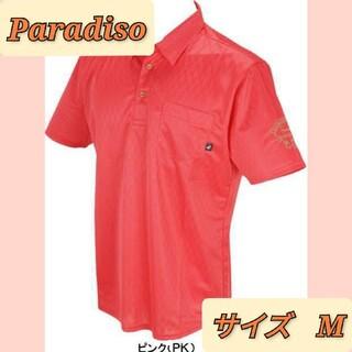 ブリヂストン(BRIDGESTONE)の新品 春夏 Paradiso ブリヂストン パラディーゾ 半袖 ポロシャツ M(ポロシャツ)