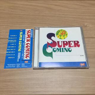 SUPER COMING オリジナルサウンドトラック(映画音楽)