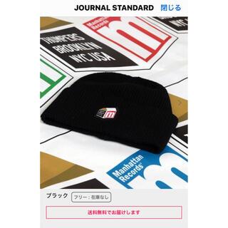 JOURNAL STANDARD - サンパース マンハッタンレコード ジャーナルスタンダード ニット帽 ビーニー