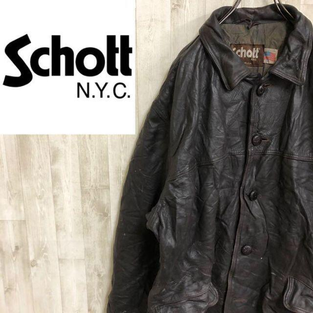 schott(ショット)のショット レザーカーコート くるみボタン USA製 80s 玉虫 キルティング メンズのジャケット/アウター(レザージャケット)の商品写真