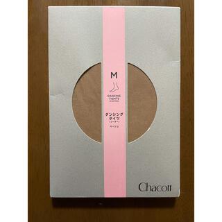 チャコット(CHACOTT)のチャコット☆新品未開封☆ダンシングタイツ☆Mサイズ(ダンス/バレエ)