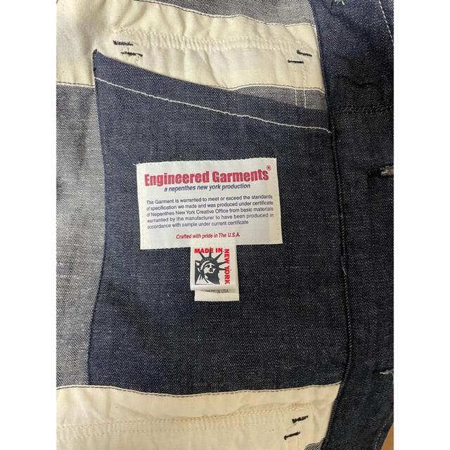 Engineered Garments(エンジニアードガーメンツ)のエンジニアードガーメンツ ショールカラーカバーオール メンズのジャケット/アウター(ブルゾン)の商品写真