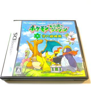 ニンテンドー3DS(ニンテンドー3DS)のポケモン不思議のダンジョン 空の探検隊 DS(携帯用ゲームソフト)