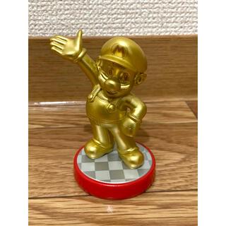 ニンテンドースイッチ(Nintendo Switch)のamiibo マリオ ゴールド(ゲームキャラクター)