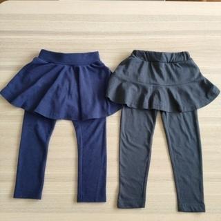 【まとめ売り】スカッツ フリル付パンツ スカート レギンス  90(パンツ/スパッツ)