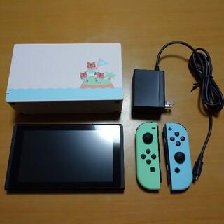 ニンテンドースイッチ(Nintendo Switch)のNintendo Switch あつまれ どうぶつの森セット(家庭用ゲーム機本体)