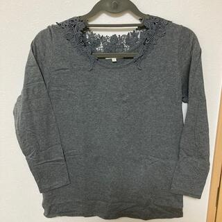 スタディオクリップ(STUDIO CLIP)の八分袖 カットソー(カットソー(長袖/七分))