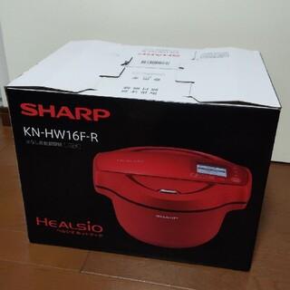 SHARP - シャープ ヘルシオホットクック KN-HW16F-R