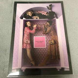 ケイトスペードニューヨーク(kate spade new york)のケイトスペード ポストカード 非売品(ノベルティグッズ)