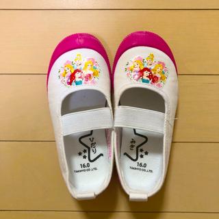 ディズニー(Disney)のプリンセス上靴✳︎専用です(スクールシューズ/上履き)