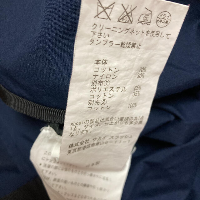 sacai luck(サカイラック)のsacai luck サカイラック スウェットワンピース  レディースのワンピース(ひざ丈ワンピース)の商品写真