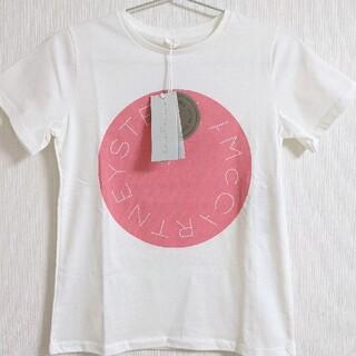 ステラマッカートニー(Stella McCartney)の【新品正規品】Stella McCartney 大人もOK! ロゴTシャツ(Tシャツ(半袖/袖なし))