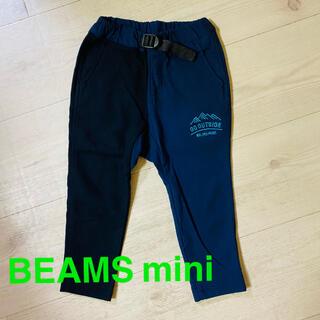 こどもビームス - 美品 BEAMSmini 100cm クライミングパンツ