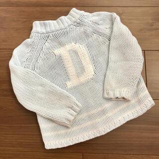 baby Dior - babydior♡ジップアップカーディガン アウター 2A