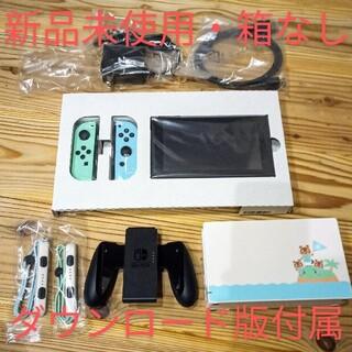 ニンテンドースイッチ(Nintendo Switch)のNintendo Switch あつまれどうぶつの森セット(箱無し) スイッチ(家庭用ゲーム機本体)