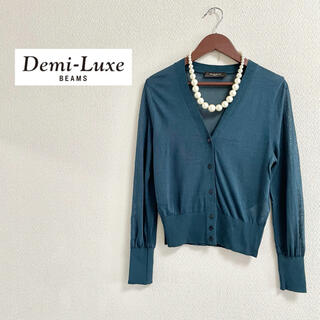 Demi-Luxe BEAMS - 【デミルクス ビームス】美品❁︎透け感カーディガン