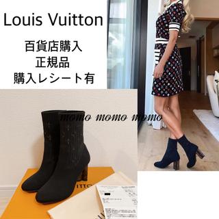 LOUIS VUITTON - ルイヴィトン シルエット・ライン アンクルブーツ 36.5 ショートブーツ