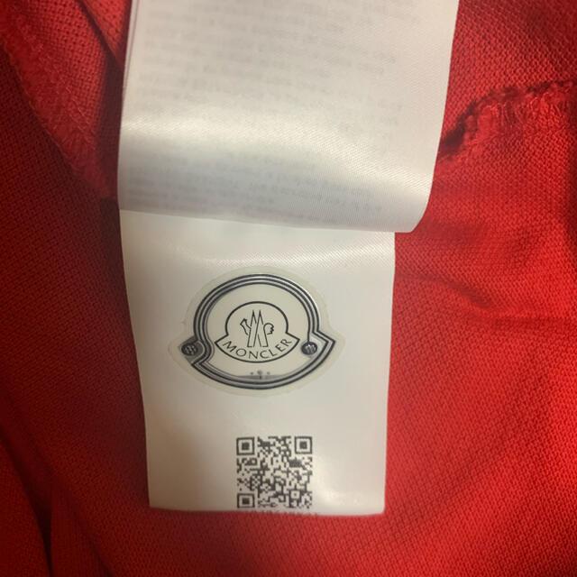 MONCLER(モンクレール)のモンクレール ポロシャツ メンズのトップス(ポロシャツ)の商品写真