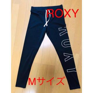 Roxy - 【中古美品】ROXY ロキシー ロゴがかわいいレギンス Mサイズ ラッシュガード