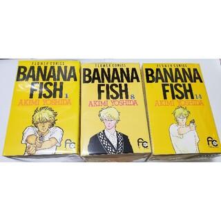 バナナフィッシュ(BANANA FISH)の📖 BANANA FISH バナナフィッシュ 19巻セット(全巻セット)